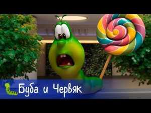 🐛 Буба — Буба и червяк — Все серии с Дудой — Мультфильм для детей
