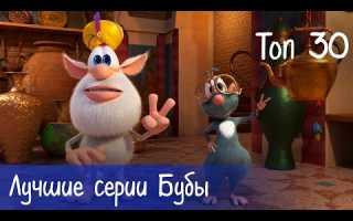Буба — Лучшие серии мультика про Бубу — Топ серий — Мультфильм для детей