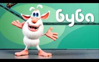 Буба — Все серии подряд 🔴 ПРЯМОЙ ЭФИР — Мультфильм для детей