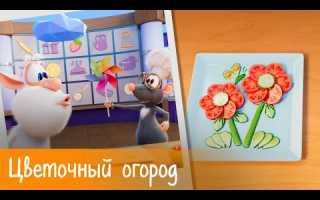 Буба — Готовим с Бубой: Цветочный огород — Серия 17 — Мультфильм для детей