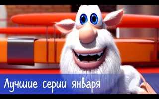Буба — Лучшие серии января — Мультфильм для детей