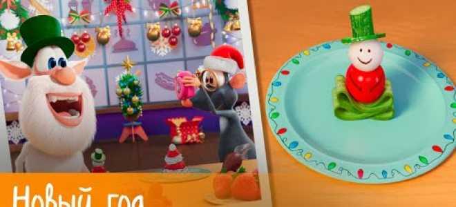 Буба — Готовим с Бубой: Новый год — Серия 12 — Мультфильм для детей