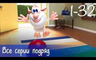 Буба — Все серии подряд (32 серии + бонус) — Мультфильм для детей