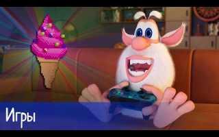 Буба — Весёлые игры — Сборник всех игр — Мультфильм для детей