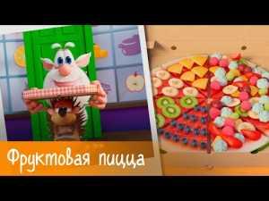 Буба — Готовим с Бубой: Фруктовая пицца — Серия 14 — Мультфильм для детей