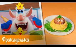 Буба — Готовим с Бубой: Фрикадельки — Серия 15 — Мультфильм для детей