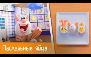 Буба — Готовим с Бубой: Пасхальные яйца — Серия 20 — Мультфильм для детей