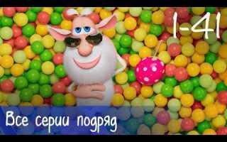 Буба — Все серии подряд (41 серия + бонус) — Мультфильм для детей