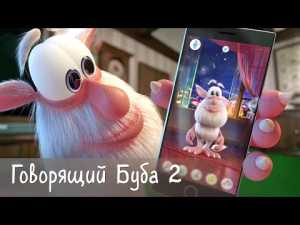 Говорящий Буба 2 — IOS / Android — HD Gameplay Trailer
