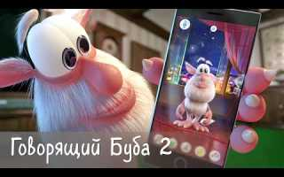 Говорящий Буба 2 — IOS / Android — HD Gameplay Trailer