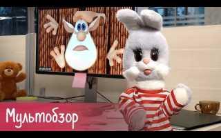 Буба — «Мультобзор» с Бубой — Буба на канале «Карусель» — Мультфильм для детей