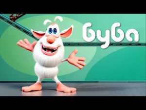 🌞 Буба — Мультик для детей. Все серии подряд без остановки. Смотреть бесплатно мультфильм Booba