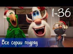 Буба — Все серии подряд (36 серий + бонус) — Мультфильм для детей